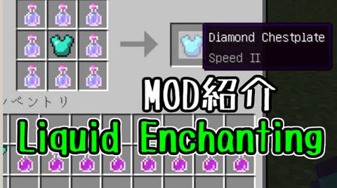 Liquid Enchanting Mod